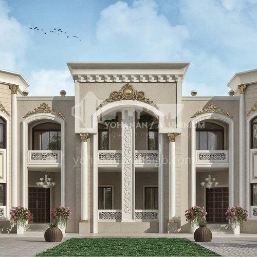 Exterior Design - Iraqi Townhouse ECS1052