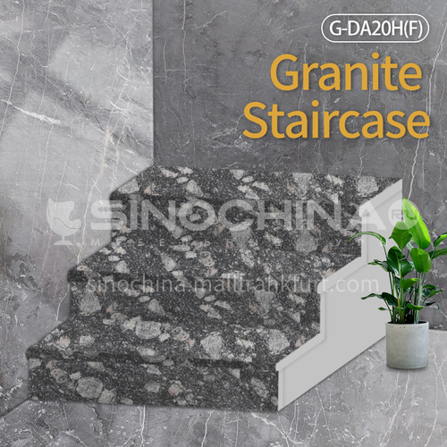 Natural granite stairs, non-slip stepping stone G-DA20H(F)