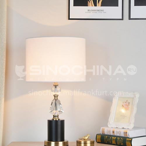 Bedroom bedside lamp simple modern Nordic study living room bedroom bedside table lampXYJJ-XY0691TL