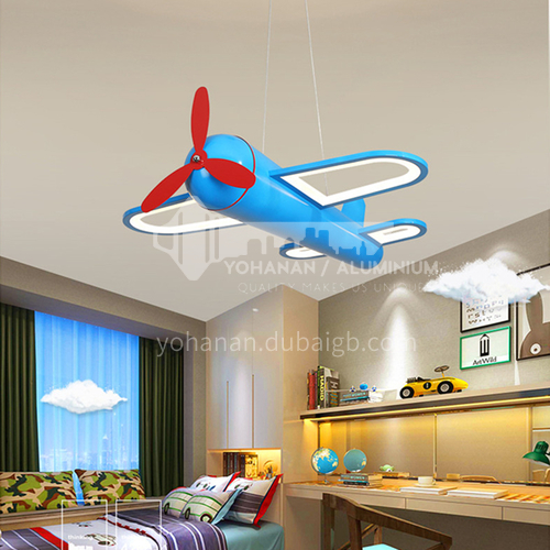 Cartoon lamp bedroom lamp LED eye protection for boys and girls simple cartoon airplane room chandelier-DDBE-P-1549