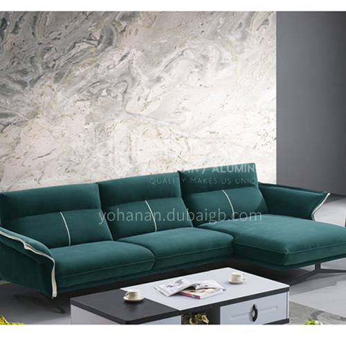 MY-306 Living room modern Italian minimalist sofa set + waterproof cloth + sponge seat bag + hardware base