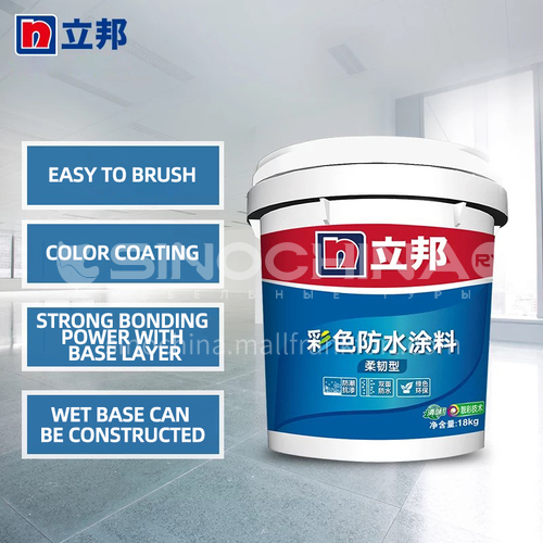 Nippon Color  Waterpoof coating