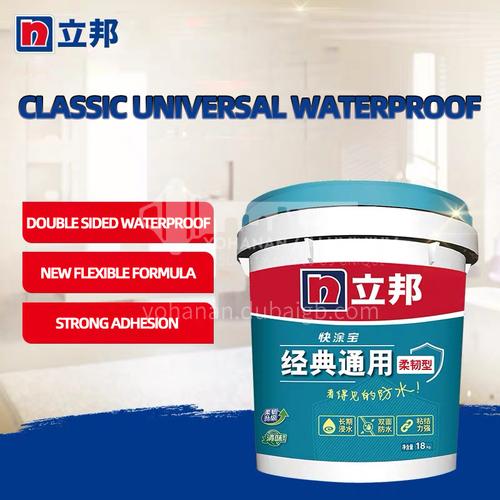 Nippon classical flexible waterproof coating