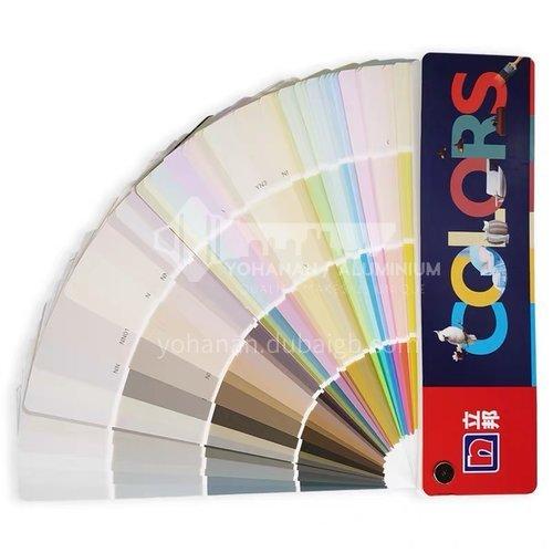 Nippon 368 Colors Catalogs