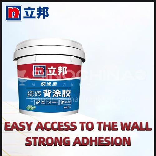 Nippon ceramic tile back adhesive glue
