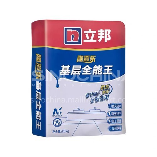 Nippon Mighty basic plaster waterproof