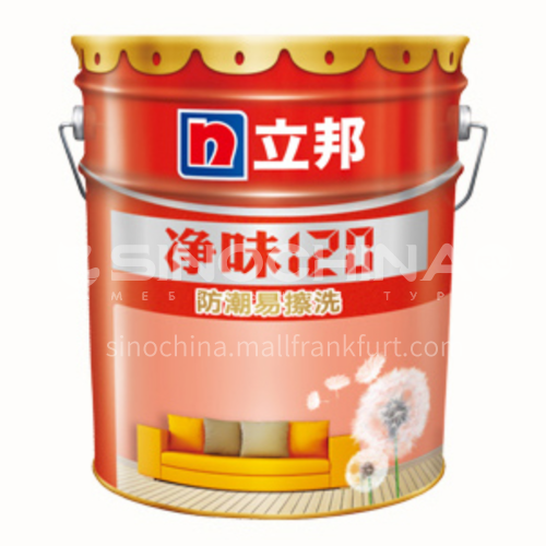Nippon Non-Smell 120 2 in 1 Washable Interior Wall Paint