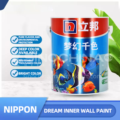 Nippon Colorful Dream Interior Wall Paint