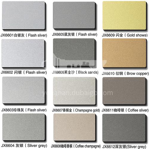 Aluminium composite panel wall ceiling decoration sheet