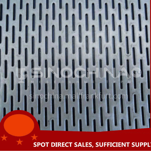 Stainless steel punching plate