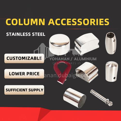 304 stainless steel stair handrail column accessories series 5