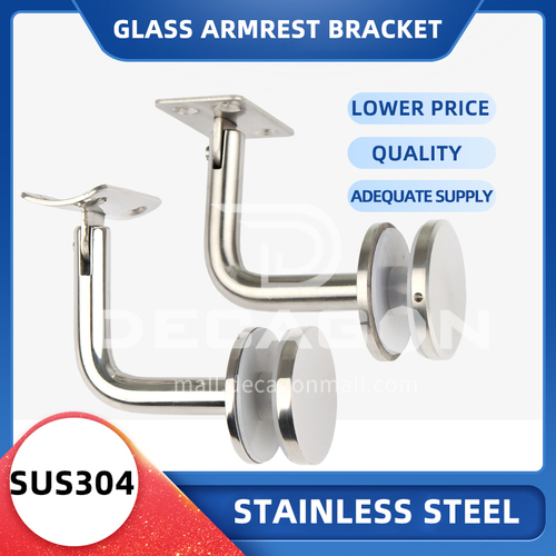 304 stainless steel glass handrail bracket glass bracket bracket series 7