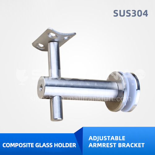 Boutique 304 stainless steel handrail bracket series 8