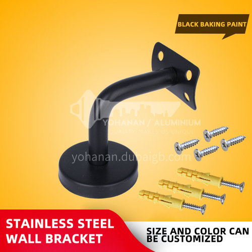 304 stainless steel handrail support frame black and white paint wall bracket series 9