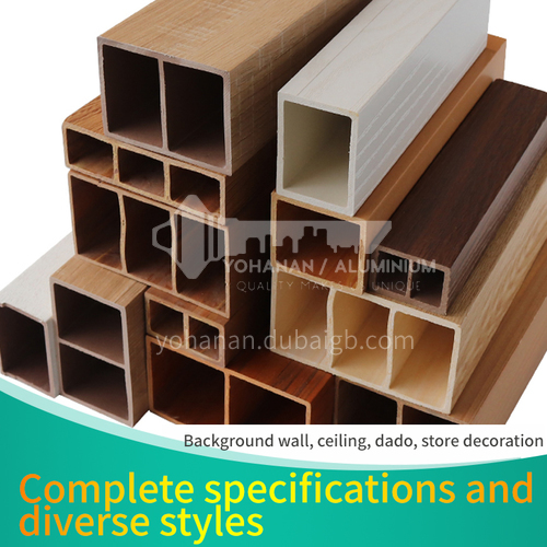 Waterproof and fireproof ecological wood square wooden buckle ceiling XCFM