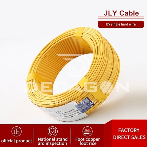 1.5mm² BV Power Cable Single Core Hard Cable Copper Core Sheathed Wire
