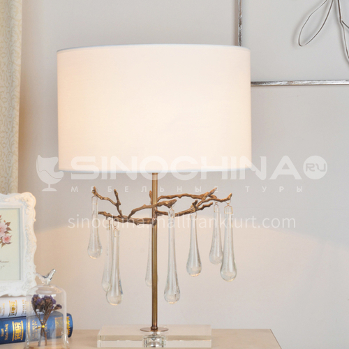 American table lamp bedroom bedside lamp simple modern Nordic table lamp XYJJ-XY0753TL