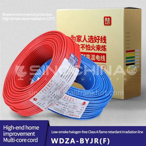 1.5mm² WDZA-BYJR(F) Wire Low-smoke Halogen-free Class A Flame-retardant Radiation Wire Copper Wire