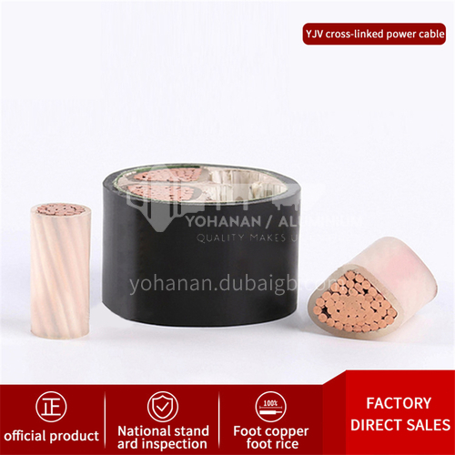 3*4+1*2.5 YJV Cable Double Plastic Insulated 4 Copper Core Wire Medium and Low Voltage Engineering Rubber Sheathed Cable