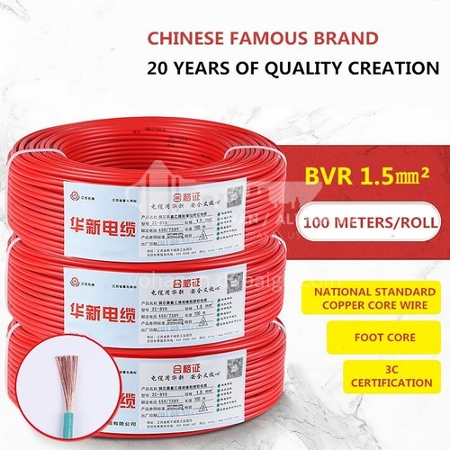 1.5mm² BVR flexible wire flexible copper PVC insulated  building electric wire