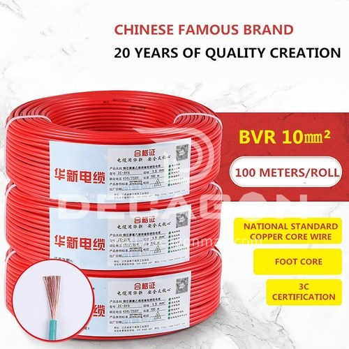10mm² BVR flexible wire flexible copper PVC insulated  building electric wire