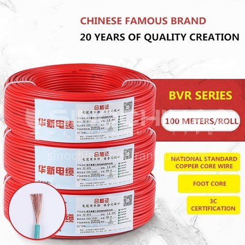 120mm² BVR PVC Insulated Flexible Copper Flexible Wire for Electrical Wire Construction