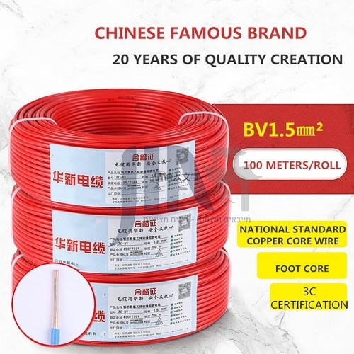 1.5mm² BV Single Core Hard Wire Electrical Pvc Insulated Building Copper Wire PVC Wire