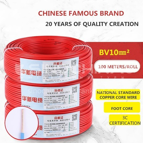 10mm² BV  Single Core Hard Wire Electrtical Pvc Insulated Building Copper Wire PVC Wire