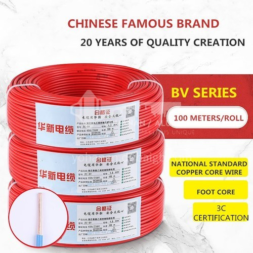 120mm² BV Single Core Hard Wire Electrical Pvc Insulated Building Copper Wire PVC Wire