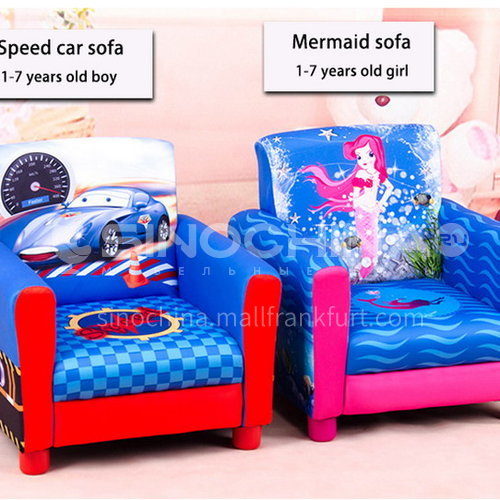 BF-SF-338-02 Children's wooden frame structure plastic foot fashion racing car, mermaid sofa