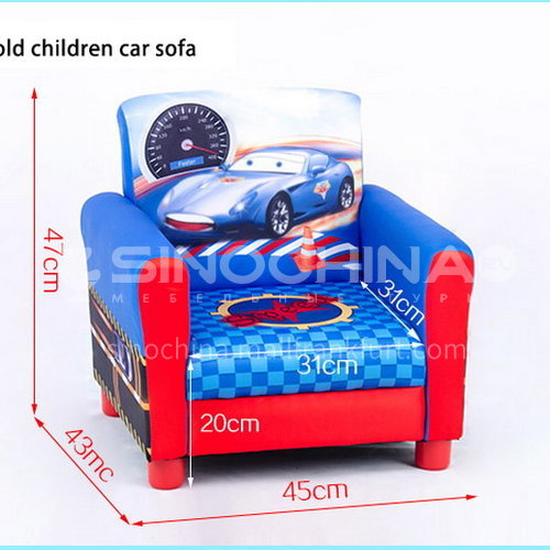 BF-SF-338-3 Children's wooden frame structure plastic feet fashion medium car, mermaid sofa