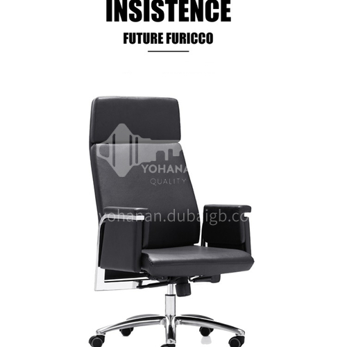 ZYTX-K1602 A B C High-end fashion leather cushion metal tripod office chair with wheels