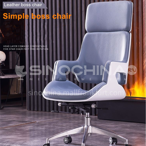 ZYTX-K1702A B C Plastic shell multifunctional chassis aluminum alloy cone foot PU universal wheel office chair