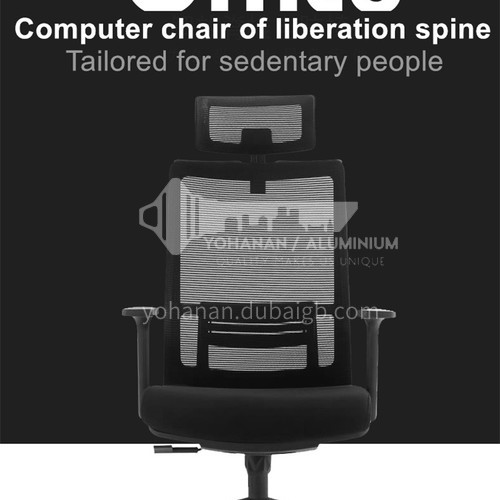K1962A Home Computer Chair, Office Chair Simple Conference Chair Backrest Comfortable Sedentary Stool Lazy Ergonomic Chair Staff Chair