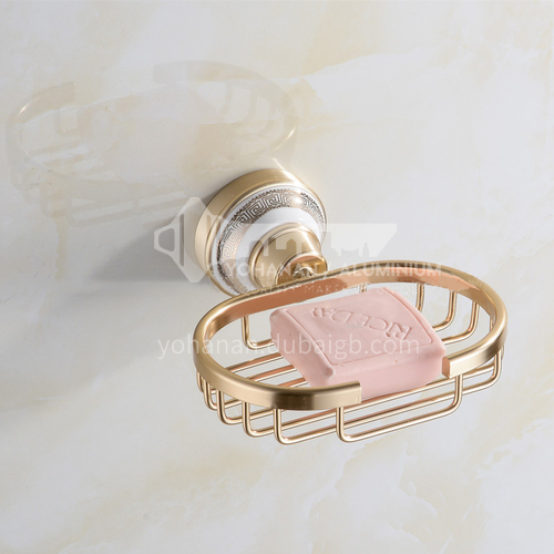 Bathroom champagne gold space aluminum soap holder9107