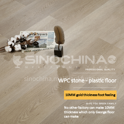 10mm wood plastic floor LY WPC-11