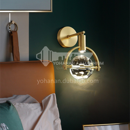 Light luxury modern wall lamp living room TV background wall lamp indoor bedside lamp Nordic creative crystal lamp-AG-LB3149
