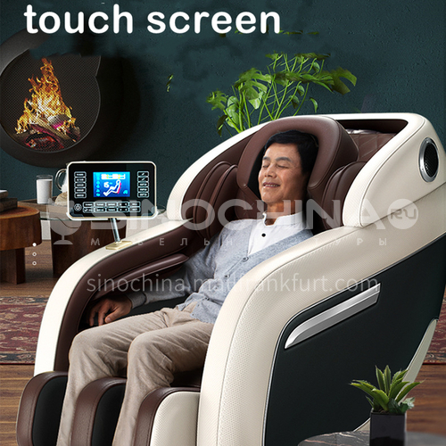 JR-M9-2D Multifunctional massage chair, sole roller, cushion airbag kneading, U-shaped head pillow