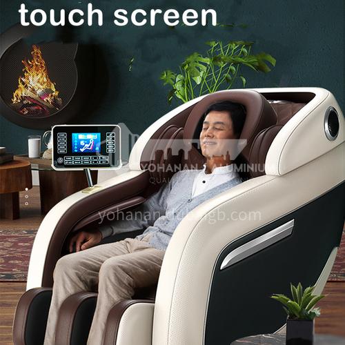 JR-M9-2D Multifunctional massage chair, sole roller, cushion airbag kneading, U-shaped head pillow