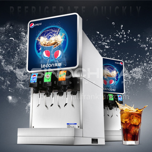 lecon Commercial small automatic juice carbonated beverage machine, cold drink machine, soda water dispenser DQ000759 DQ000759