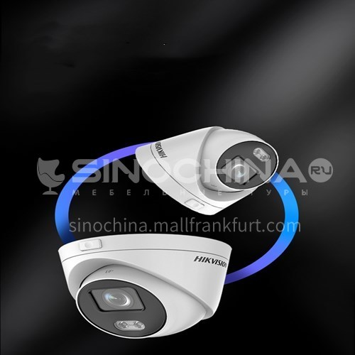 Hikvision 2/4 million poe network dome camera, full-color high-definition night vision home monitor DQ000936