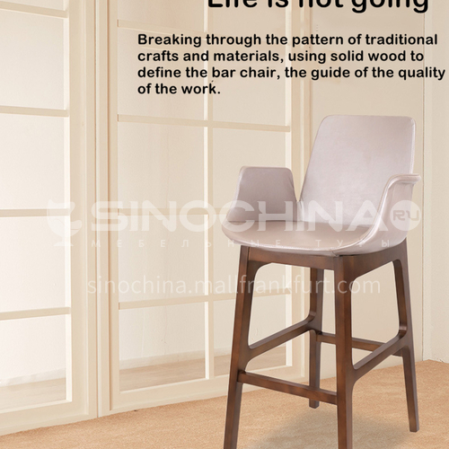 DPT-160, bar chair, ash solid wood, shaped cotton, skin-friendly fabric, PU, comfortable sponge cushion