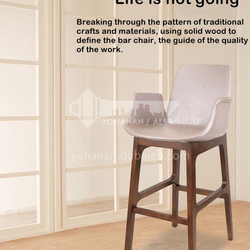 DPT-160, bar chair, ash solid wood, shaped cotton, skin-friendly fabric, PU, comfortable sponge cushion