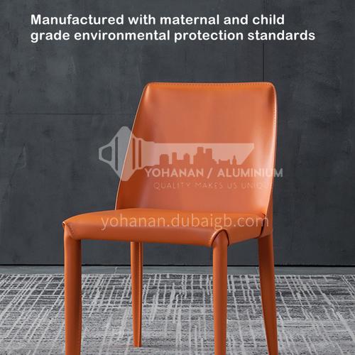 DPT-2154 Scandinavian minimalist dining chair iron inner frame + hard leather