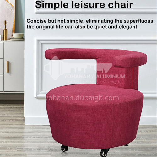 DPT-3103 Creative Leisure Chair Swivel caster + stereotyped cotton