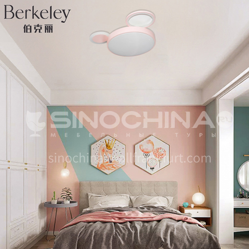 Modern and simple children's room cute LED ceiling lamp bedroom lamp-NVC-QQ-BXXK1901
