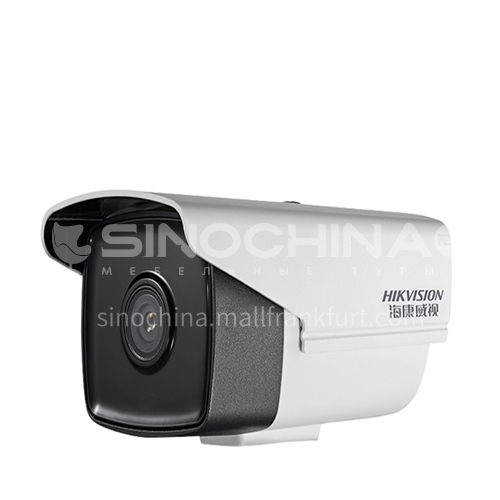 Hikvision 2 million home outdoor remote mobile phone poe surveillance HD camera DS-2CD3T25-I3 DQ000937