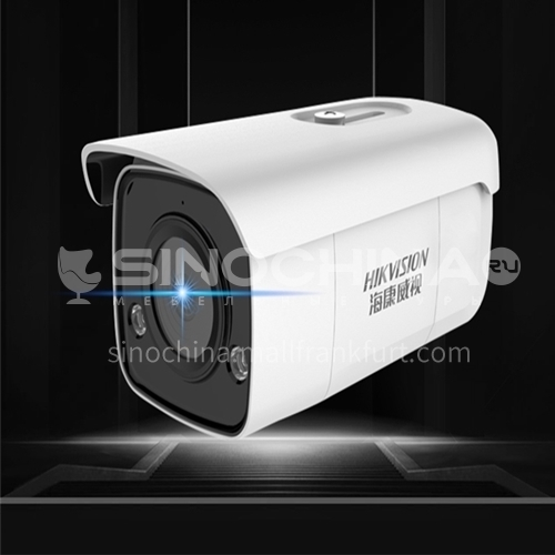 Hikvision 2/4MP AI Zhen full-color camera POE home HD outdoor mobile phone remote monitor DQ000938