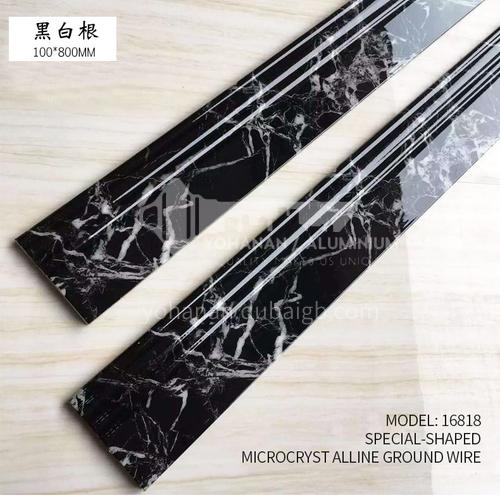 Special-shaped skirting line imitation marble pattern living room skirting line take-up floor tiles-SKL16811 100mm*800mm
