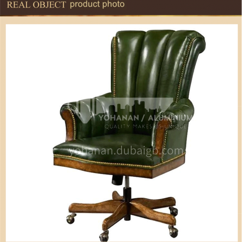 LS-LSSY-1- Book chair, mahogany, contact surface leather, veneer pattern, high-density sponge, comfortable cushion, home office furniture